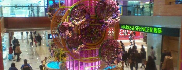 Telford Plaza is one of Posti che sono piaciuti a cicik.