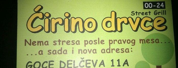 Ćirino drvce is one of Fast food tzv. has sa trafike.