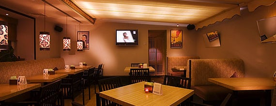Дайкон is one of 24 Hour Restaurants.