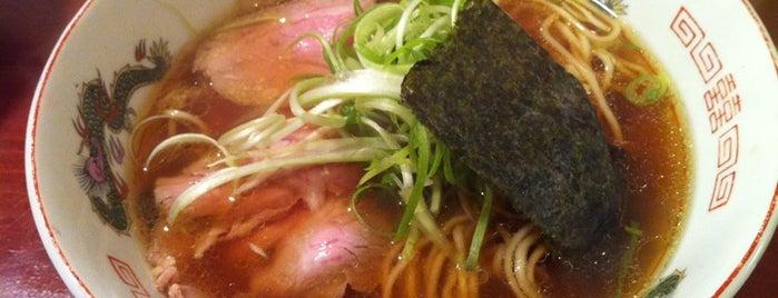 弘雅流製麺 is one of Tempat yang Disimpan ぎゅ↪︎ん 🐾.