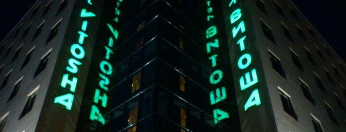 Vitosha Park Hotel (Витоша Парк Хотел) is one of Tempat yang Disukai Erkan.