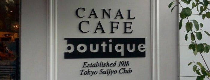 CANAL CAFE boutique is one of Masahiro 님이 좋아한 장소.