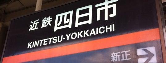 Kintetsu-Yokkaichi Station is one of Orte, die ken gefallen.