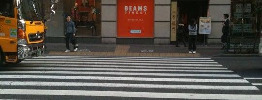 BEAMS STREET 池袋 is one of Japan.