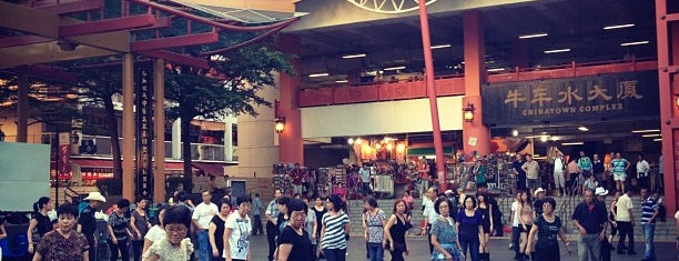 Chinatown Complex Market & Food Centre is one of Sg.