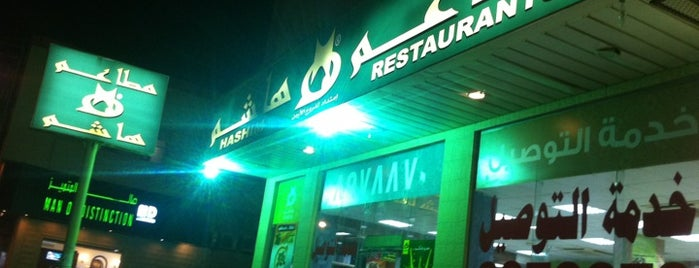 Hashem Restaurant is one of Where, When & Who List-1!.
