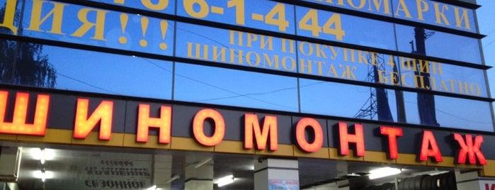 Шиномонтаж и Автомойка 24 часа is one of Tempat yang Disimpan Jul.