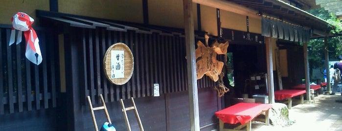 Amazake Chaya is one of Guía de Japón.