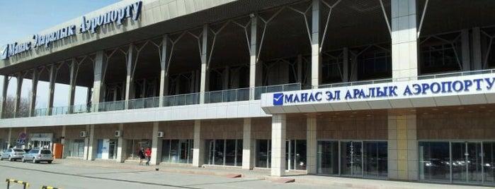 Манас эл аралык аэропорту / Международный аэропорт Манас / Manas International Airport (FRU) is one of Airports (around the world).