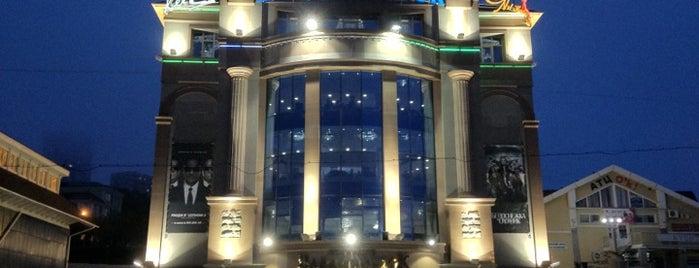 Кинотеатр «Владивосток» is one of สถานที่ที่ Dima ถูกใจ.