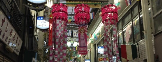 Demachi-Masugata Shopping Street is one of Lieux sauvegardés par Rachel.