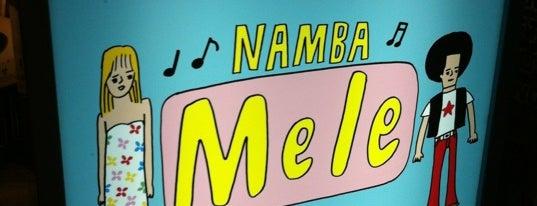 NAMBA Mele is one of Japan.