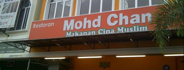 Restoran Cina Muslim Mohd Chan Abdullah is one of eyeNa07'ın Beğendiği Mekanlar.