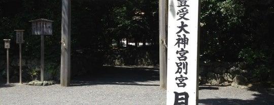 月夜見宮 is one of 寺社仏閣.