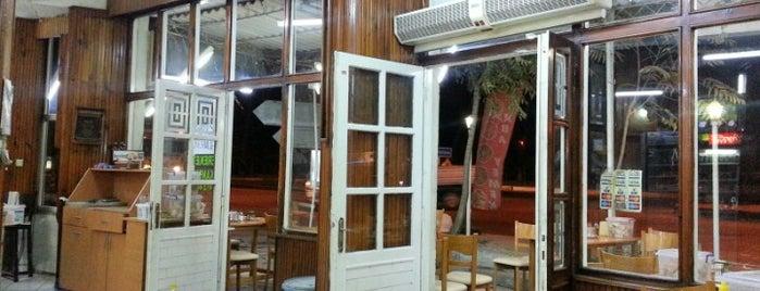 Bereket Lokantasi is one of สถานที่ที่ Hatice Elif ถูกใจ.