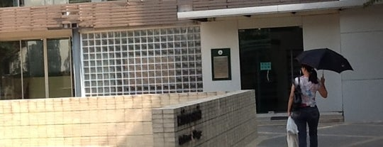 Soi Phra Nang Discovery Learning Library is one of ห้องสมุดเพื่อการเรียนรู้ กรุงเทพมหานคร.