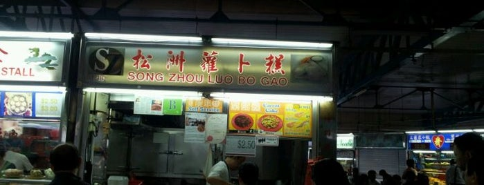 Song Zhou Luo Bo Gao 松洲箩卜糕 is one of Singapore Food.
