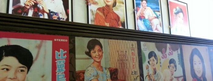 Teresa New Life Coffee Shop is one of Hong Kong Social Enterprises.