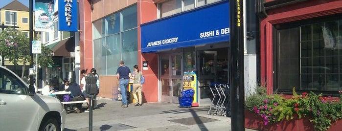 Nijiya Market is one of Jay 님이 좋아한 장소.