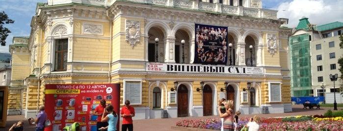 Театральная площадь is one of Tempat yang Disukai Flore.