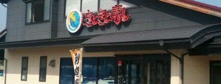きときと寿し 氷見本店 is one of Posti che sono piaciuti a モリチャン.