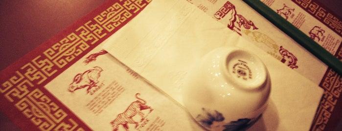 New Big Wong is one of Favorite Washington, DC Restaurants.