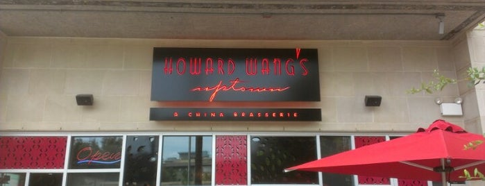 Howard Wang's Uptown Brasserie is one of Lugares guardados de Kat.