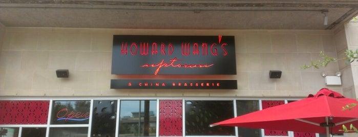 Howard Wang's Uptown Brasserie is one of Locais salvos de Kat.