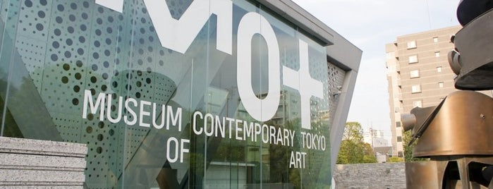 Museum of Contemporary Art Tokyo (MOT) is one of Tochickyo.