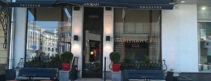 Il Forno is one of Must visit.