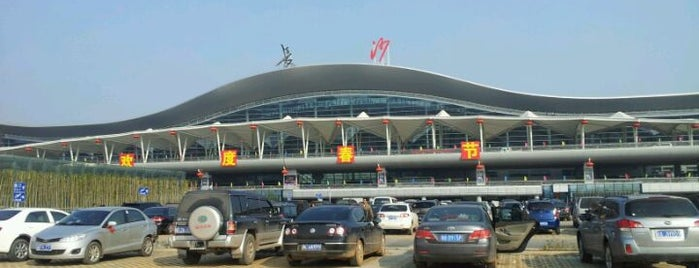 Changsha Huanghua International Airport (CSX) is one of Airports Visited.