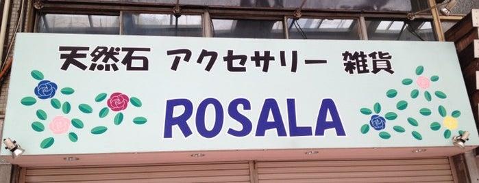 ROSALA is one of 韓国番組・MV等ロケ地(別途リストになっているものを除く).