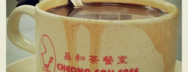 Cheong Foh Kopitiam (昌和茶餐室) is one of Food & Beverage.