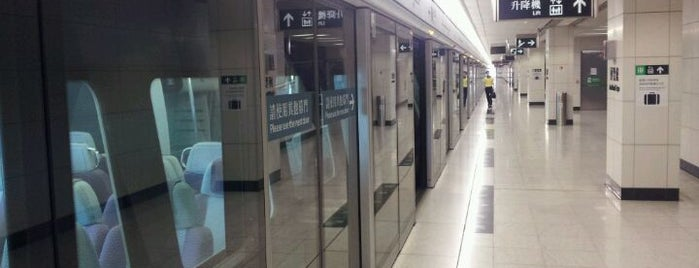 MTR AsiaWorld-Expo Station is one of Airport Express Line 機場快線.