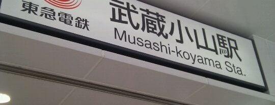Musashi-koyama Station (MG03) is one of Masahiro : понравившиеся места.