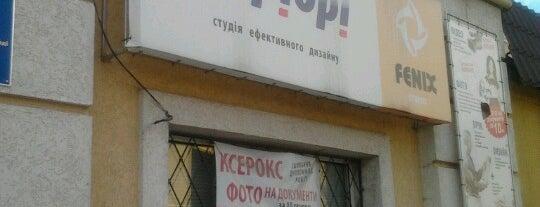 друк дизайн фото Студія апріорі is one of Советы, подсказки.