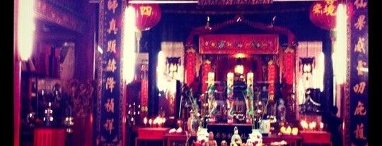 Sin Sze Si Ya Temple (仙四师爷庙) is one of kuala lumpur.