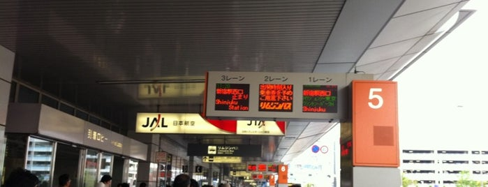 第1ターミナルバスのりば is one of 空港 ラウンジ.