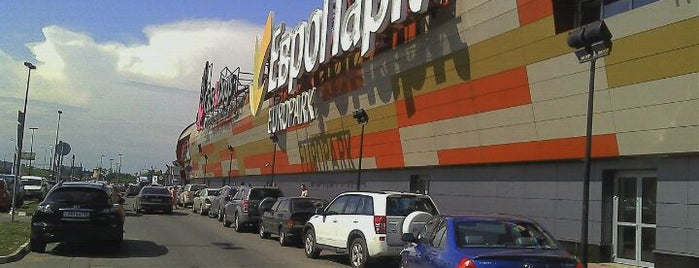 ТЦ «ЕвроПарк» / EuroPark Mall is one of Top picks for Malls.