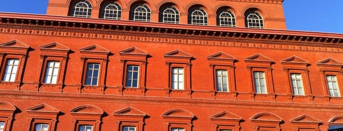 National Building Museum is one of 75 Geeky Places to Take Your Kids.