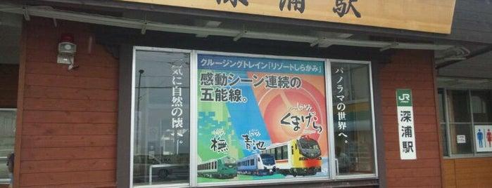 深浦駅 is one of JR 키타토호쿠지방역 (JR 北東北地方の駅).