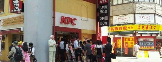 KFC is one of Lieux qui ont plu à Masahiro.
