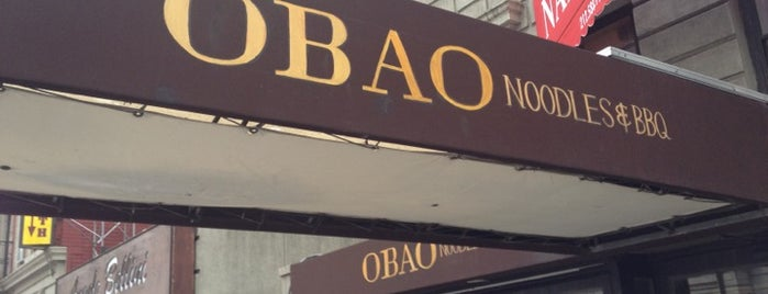 OBAO Midtown is one of 2013 NYC Bib Gourmands.