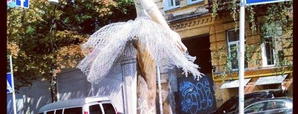 Балерина is one of Kiev_travel.