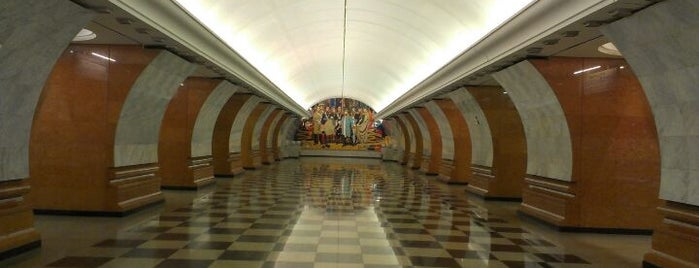 metro Park Pobedy is one of Russia.