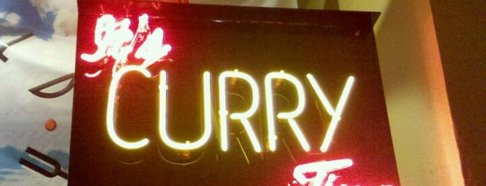 World Curry is one of Lajolla.