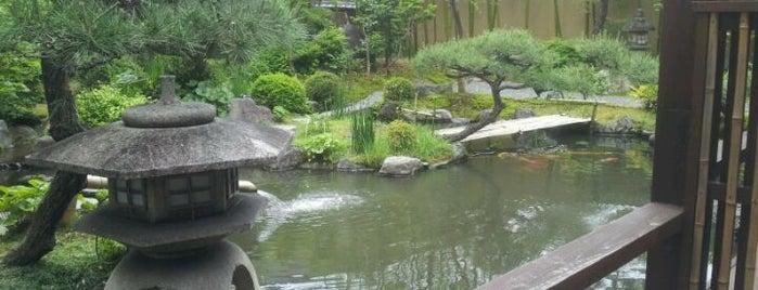 Kyoto Garden Ryokan Yachiyo is one of Kyoto.