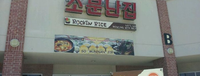 Rockin Rice is one of BYOB Austin.