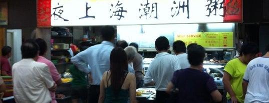 夜上海潮州粥 Ye Shang Hai Teochew Porridge is one of Micheenli Guide: Supper hotspots in Singapore.