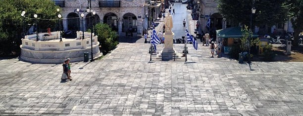 Miaouli Square is one of Συρος.
